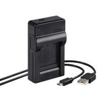 Hama USB-Ladegerät Travel für Olympus Li40B/42B