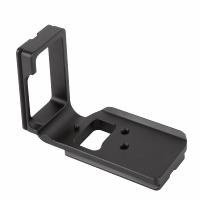 Sirui TY-D750L L-Bracket für Nikon D750
